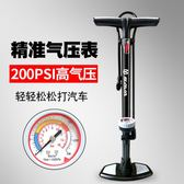 打氣筒自行車高壓汽車電動車家用籃球足球充氣筒便攜摩托車
