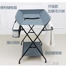 尿布台護理台多功能收納摺疊操作台按摩洗澡撫觸台換尿片 3C優購