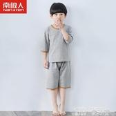 睡衣 兒童睡衣秋男童寶寶家居服套裝純棉薄款中大童長袖五分袖夏 童趣屋