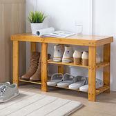 交換禮物-竹木換鞋凳門口多層鞋櫃鞋架子歐式現代簡易鞋架鞋子收納櫃 wy