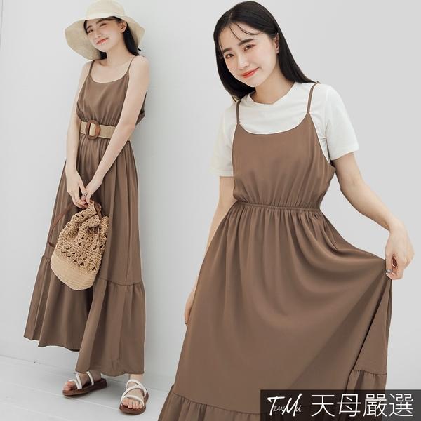 【天母嚴選】氣質縮腰層次拼接吊帶連身裙