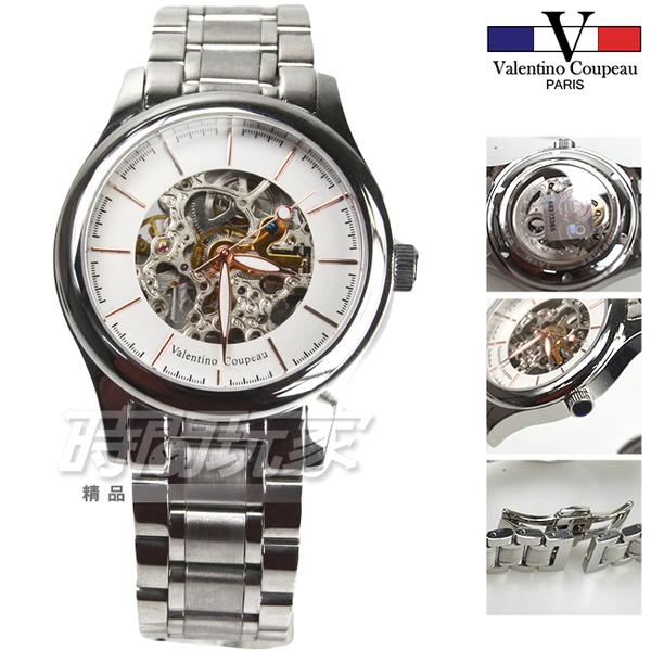 valentino coupeau 范倫鐵諾 古柏 簍空雕花自動上鍊機械錶 防水手錶 男錶 藍寶石水晶 V61622AG白銀