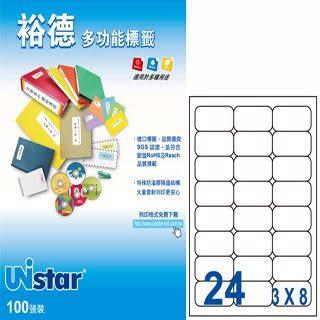 Unistar 裕德3合1電腦標籤 U4262