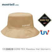 【速捷戶外】日本mont-bell 1128628 Meadow HAT Goretex防水大盤帽(卡其)-女款 , 登山帽 漁夫帽 防水帽