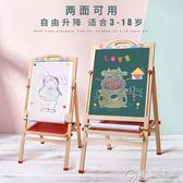 兒童寶寶畫板黑板支架式家用可升降小黑板雙面磁性塗鴉畫畫寫字板WD   電購3C
