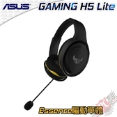 [ PC PARTY  ]  華碩 ASUS TUF Gaming H5 Lite 耳機麥克風