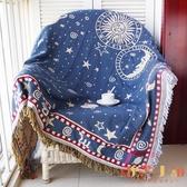 沙發巾沙發毯子美式單人沙發套防滑【倪醬小舖】