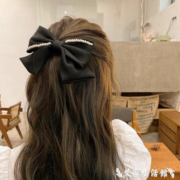 髮夾 網紅髮夾女夏后腦勺蝴蝶結黑色紫色髮飾珍珠頭飾韓國夾髮卡大夾子 艾家