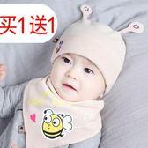 嬰兒帽子男女寶寶純棉胎帽新生兒帽子【南風小舖】