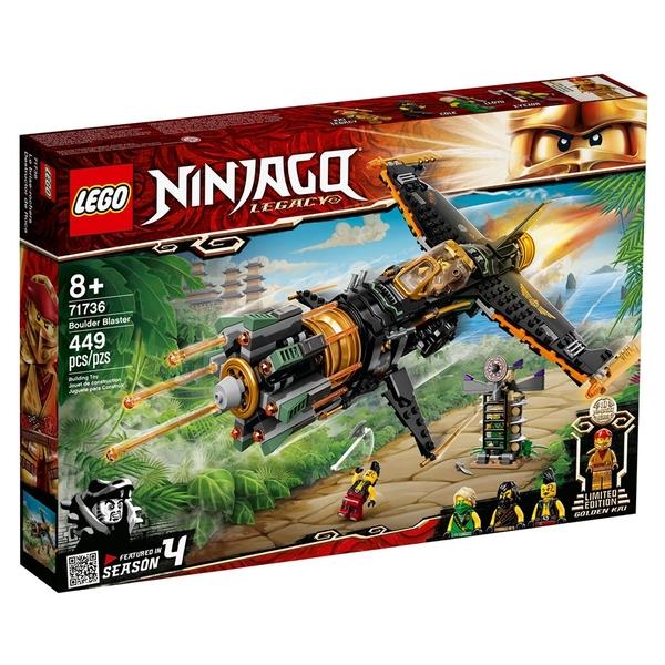 LEGO樂高 Ninjago忍者系列 忍者機關炮飛行機_LG71736