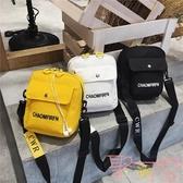 韓國兒童帆布包包男女孩斜背包潮酷手機單肩包【聚可愛】