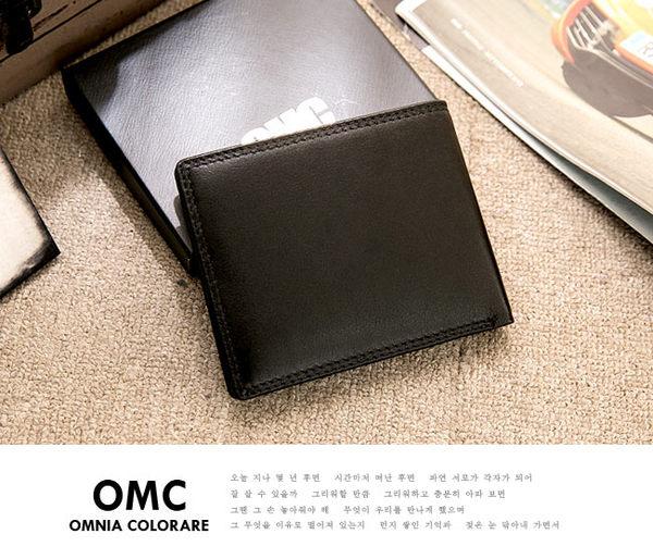 OMC - 韓系柔軟牛皮款真皮7卡3照可拆上下翻短夾