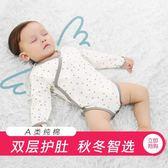嬰兒連身衣 包屁衣 男女兒童衣服秋裝寶寶護肚長袖睡衣【奇趣小屋】