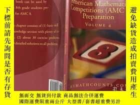 二手書博民逛書店英文原版罕見美國數學競賽 (AMC 8) 備考4 American Mathematics Competition