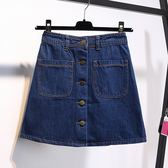 胖mm高腰顯瘦牛仔排扣半身裙女夏季包臂a字大尺碼短裙子