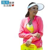 HOII SunSoul后益 涼感 防曬 UPF50立領T 外套-紅光 L