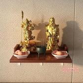 供桌 佛龕家用壁神案供架家用神案供桌家用中式灶神供台壁掛式財神爺T