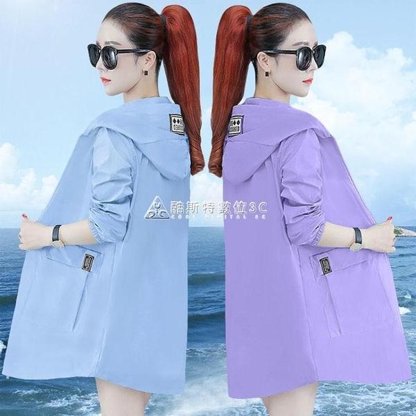 防曬衣女2021新款薄款夏季中長款防紫外線透氣百搭大碼防曬衫外套 快速出貨