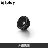【實體店面】bitplay 標準魚眼+微距鏡頭 (Fisheye+Macro Lens)