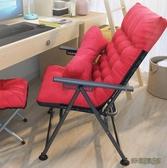 可坐可躺電腦椅家用辦公大學生寢室宿舍椅子靠背懶人椅沙發電競椅wl9011[3C環球數位館]
