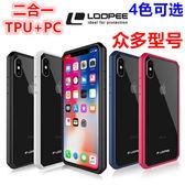 【LOOPEE】Apple iPhone 6 Plus/6s Plus 5.5吋專用 加厚透明殼/PC背蓋+TPU加厚邊框