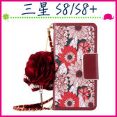 三星 Galaxy S8 S8+ 淑女風皮套 向陽花保護殼 側翻手機殼 可插卡保護套 磁扣手機套 內裡硬殼 紅花