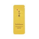 韓國 Sulwhasoo 雪花秀 閃離眼霜EX 1ml【櫻桃飾品】【27340】
