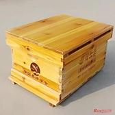 蜜蜂箱 蜂箱中蜂養蜂工具全套蜜蜂箱中蜂養蜂工具養蜜蜂杉木煮蠟蜂箱T 1色 快速出貨
