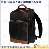 天霸 Tenba Sue Bryce Backpack15 637-804 相機後背包 公司貨 鏡頭袋 15吋筆電 適用