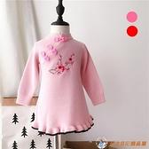 洋裝女童復古中式旗袍毛衣1-2-3-5歲女寶寶氣質中國風針織連身衣裙【公主日記】