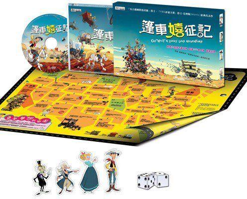 【降價促銷】篷車嬉征記 DVD - 加贈冒險遊戲組 ( Go West: A Lucky Luke Adventure )