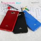 88柑仔店-- 韓國Goospery三星J7 prime ON7手機保護軟殻套閃粉G610矽膠果凍殻