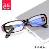 防輻射眼鏡防藍光眼鏡