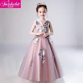 女童洋裝夏裝2020新款花童公主裙夏款洋氣蓬蓬紗兒童裙子禮服夏 滿天星