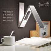 LED太陽能摺疊充電式書桌護眼宿舍臥室床頭學習大學生USB小台燈 NMS街頭潮人