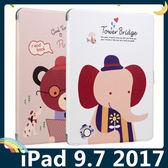 iPad 9.7吋 2018新款 卡通彩繪保護套 絲紋側翻皮套 可愛塗鴉 四角氣囊 支架 磁扣 平板套 保護殼