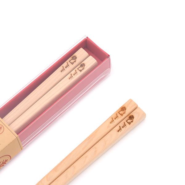 台灣檜木箸禮盒-我的姊姊 一家人的檜木餐具筷,可另外雷射雕刻客製,檜木環保筷無漆木筷文創