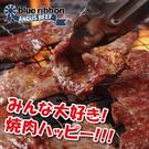【免運直送】美國藍絲帶黑牛雪花烤片4盒組(200公克/1盒)