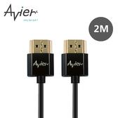 【Avier】HDMI A TO A 超薄極細影音傳輸線(2M)