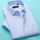 春夏季襯衫男短袖白襯衫男士商務襯衣男正裝長袖寸韓版寬大碼薄