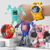變形電子金剛兒童手錶投影手錶機器人寶寶兒童玩具手錶男童 LR9008【Sweet家居】