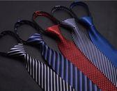 領帶 男士拉鏈領帶結婚條紋正裝工作商務職業懶人易拉得免打自動8cm 奈斯女裝