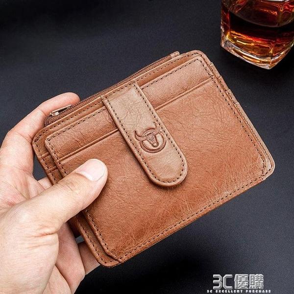 新款頭層牛皮男士多卡位名片夾商務銀行信用卡套真皮駕駛證卡包男 中秋節免運