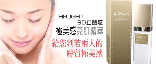 buybeauty-hotbillboard-5243xf4x0535x0220_m.jpg