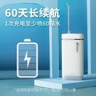 生態英普利電動沖牙器成人洗牙水牙線口腔清潔神器家用便攜式 快速出貨