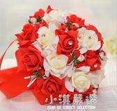 結婚用品中式婚禮新娘花球手捧花花束韓式仿真花伴娘道具『小淇嚴選』