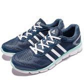 adidas 慢跑鞋 CC Fresh M 深藍 白 透氣鞋面 男鞋 運動鞋 【PUMP306】 S76751
