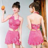新款游泳衣女士款兩件套保守溫泉超仙分體性感學生小香風韓國  ciyo黛雅