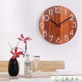 掛鐘 掛鐘客廳臥室實木簡約靜音木鐘