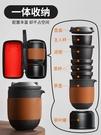 旅行茶具套裝便攜式包一壺二四杯快客杯車載功夫戶外隨身游泡茶壺 樂活生活館